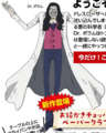 Bolam Anime Infobox.png