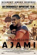 Ahami 001
