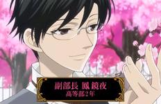 Kyoya holding a cherry blossom