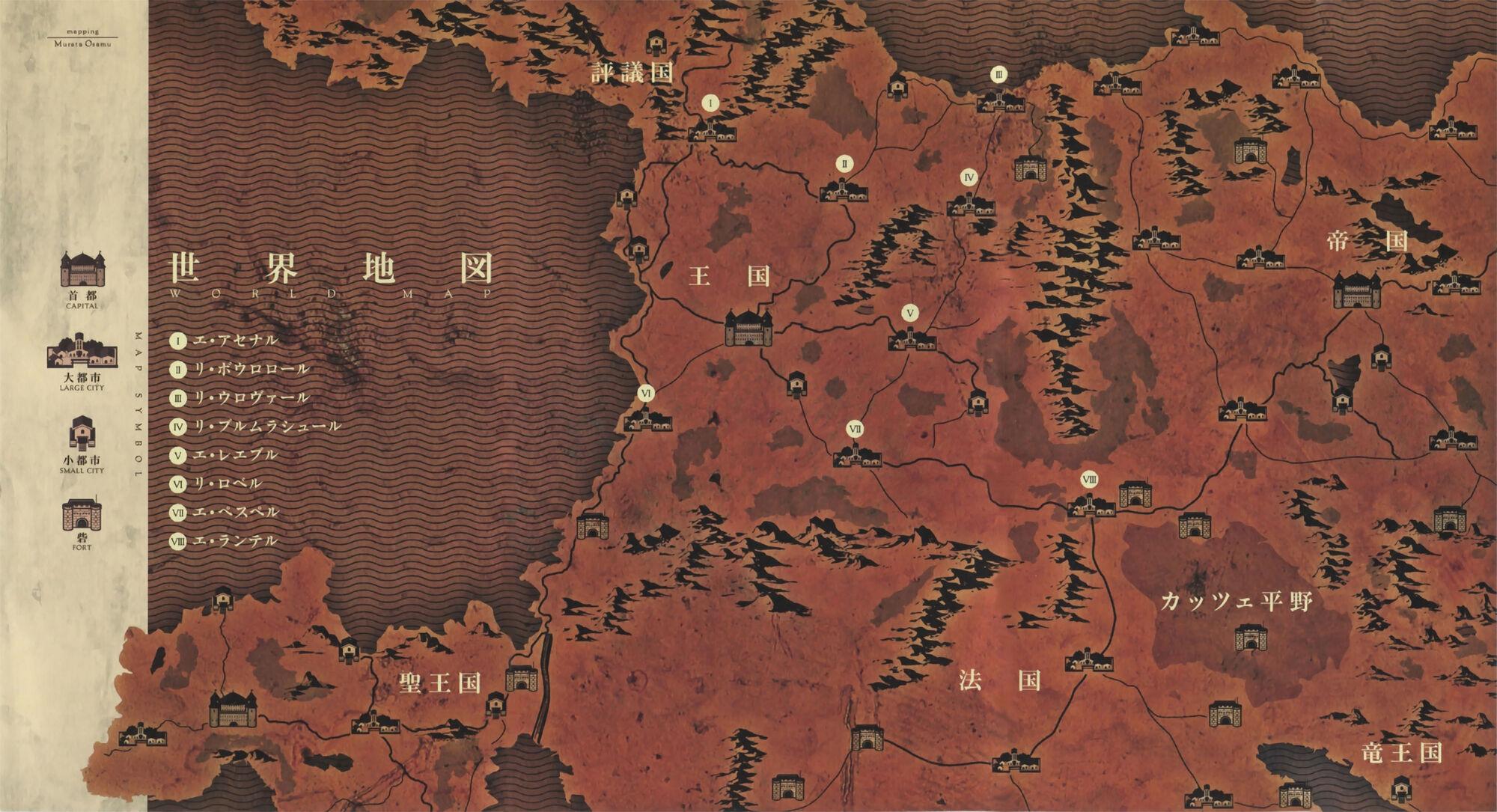 Amazon.com: Legendary: Tomb of the Dragon [Uk …