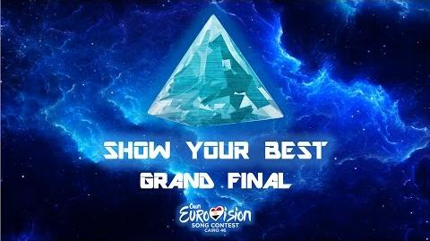 Own Eurovision Song Contest 46 Grand Final