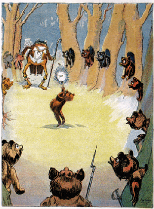 File:Bear Center.png
