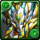 monster-id-2659-title