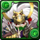 monster-id-1193-title