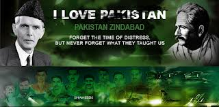 File:Pakistan.jpeg