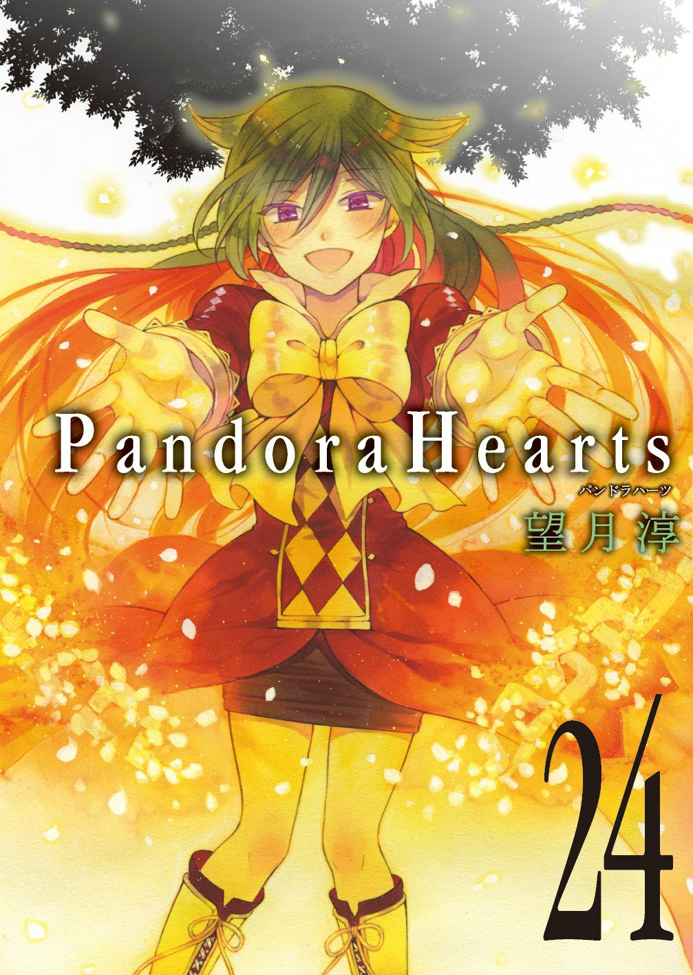 Pandora Hearts 24Fan Feed