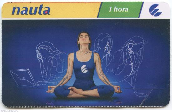 File:Nauta front.jpg