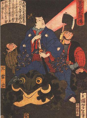 File:443px-Jiraya magicien Yoshitoshi.jpg