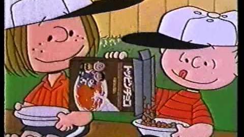 CM カルビー トッピンチョコ Toppin' Choco Peanuts