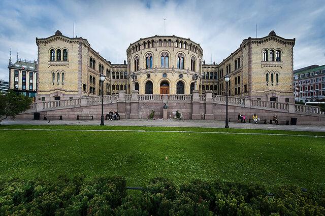 File:Parliament of Norway.jpg