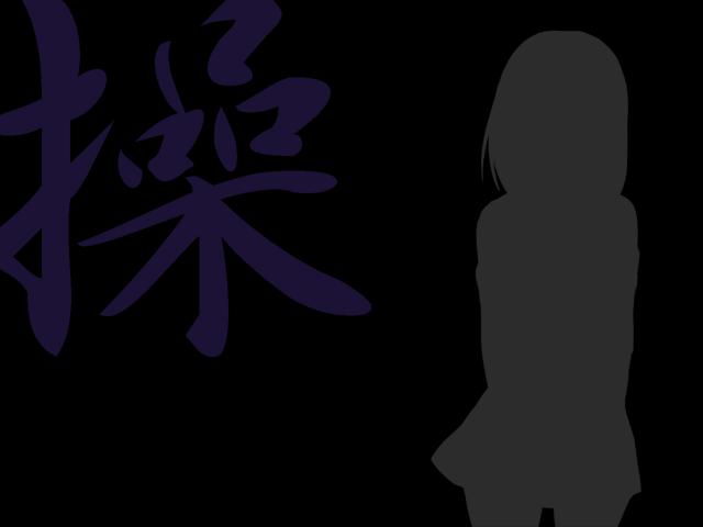 Misao (video game) | PewDiePie Wiki | Fandom powered by Wikia