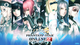 Phantasy Star Online 2/Gallery