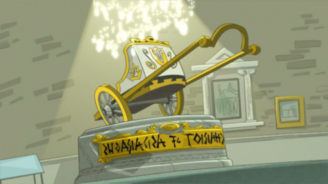 File:GoldenChariot.png