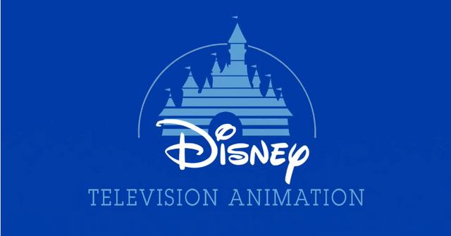 File:Disney studio logo.png
