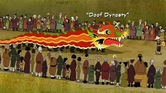 Tập tin:Doof Dynasty title card.jpg