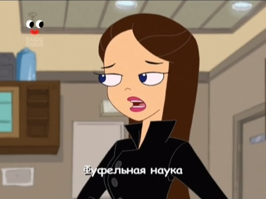 File:Doof 101 russian title card.jpg