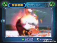 Fiery Bulblax Japan