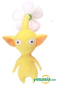 File:Yellow flower plushie.jpg