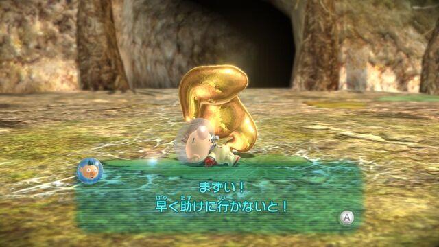 File:Pikmin3 GoldCreature.jpeg
