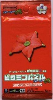 File:Red4.JPG