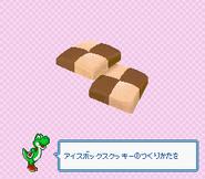 Yoshicookie2