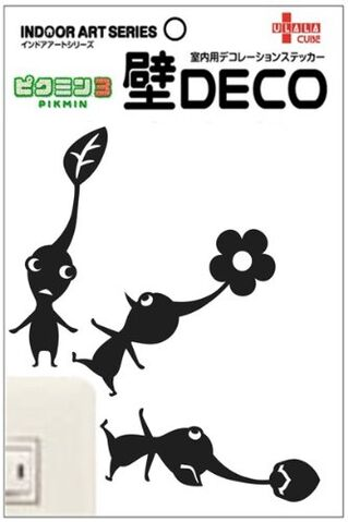 File:Pikmin decal.jpg