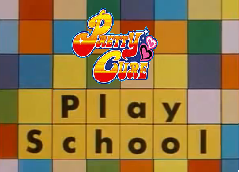 File:Pretty Cure Play School Title Card.PNG