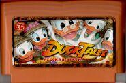 2013 duck tales rus