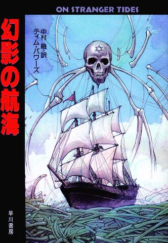 File:OST Japanese cover.jpeg
