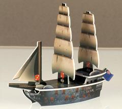 File:HMSVictor.jpg
