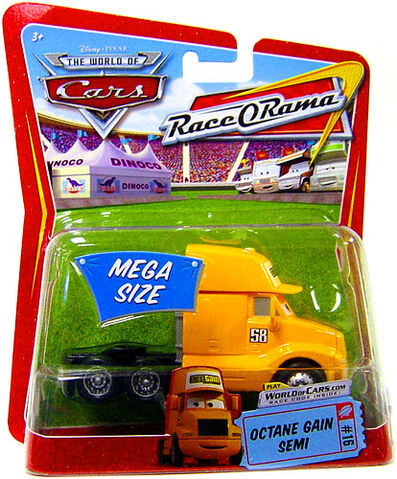 File:Ror-octane-gain-semi-mega-size.jpg
