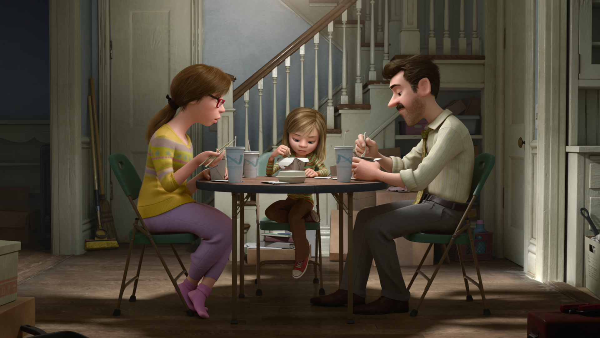 http://vignette4.wikia.nocookie.net/pixar/images/4/40/Inside-Out-Trailer-Pull-RGB-d335_1cs.pub16.264.jpg/revision/latest?cb=20141213201724