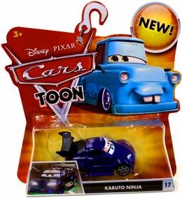 File:Cars-toon-kabuto-ninja.jpg