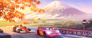 Cars2Artwork