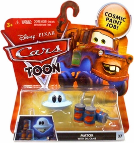 File:Cars-toons-mator-oil-cans.jpg