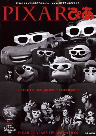 File:Pixarcharacters 3dglassesport.jpg