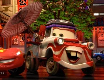File:Kabuki mater 2.jpg