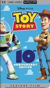 ToyStory UMD