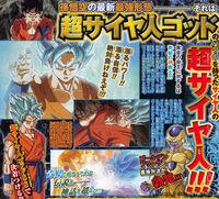 SSJGSSJ Shūkan Shōnen Jump nr 20, 2015 (1)