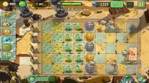 Plants vs Zombies 2 Chinese Version - Part 14 Ancient Egypt 3 Stars Day 9