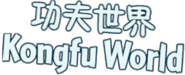 Kongfu World Name