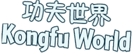 File:Kongfu World Name.png