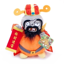 File:God of Wealth plush.jpg