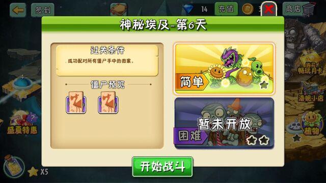 File:NewAE6M.jpg