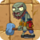 Hammer Zombie2.png