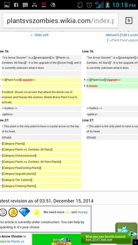 File:Screenshot 2014-12-14-22-18-50.png