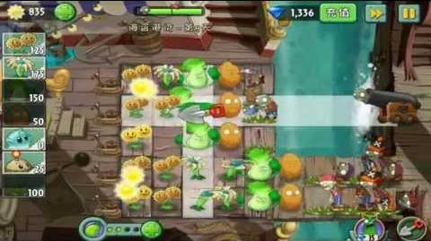 Plants vs Zombies 2 Chinese Version - Part 22 Pirate Seas Day 9 to Day 10