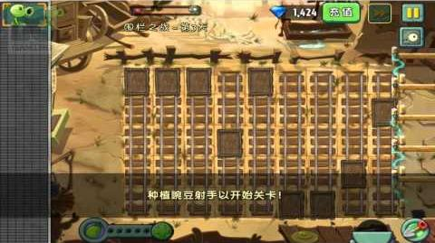 Plants vs Zombies 2 Chinese Version - Part 34 Wild West Not OK Corral