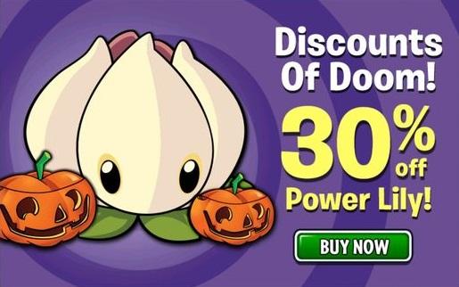File:Power Lily Halloween.jpg