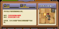 Torch Kongfu Zombie